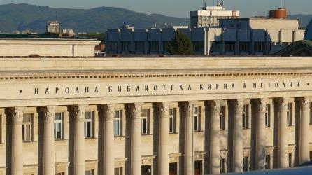bulgaria-1327156_1920