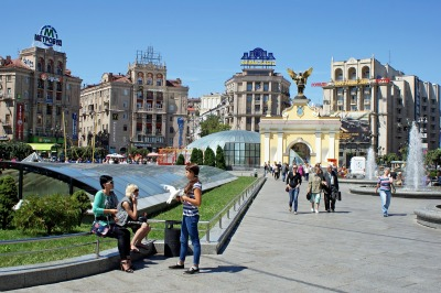 ukraine-608142_1920